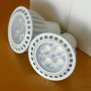 GU 10 bulb, 5W, white housing